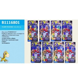 Игра-часы B1116801 (384шт/2) Pokemon Go 8 видов, на планш. 12,5*25,5см