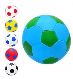 Мяч футбольный EV-3165 (50шт) ПВХ, 6 цветов, размер 5