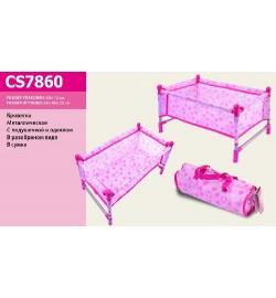 Кроватка металл CS7860 (1489990) (36шт/2) для куклы до 45см,с одеялом,подушкой,в сумке 24*43*25см