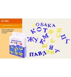 Буквы магнитные KI-7001 (384шт/2)