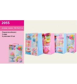 Подарочный пакет 205S (30уп по 12шт/2)