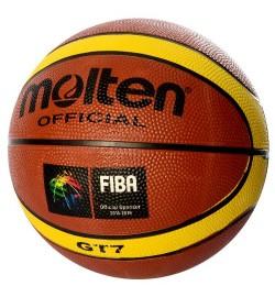 Мяч баскетбольный MS 1935 (30шт) размер 7, резина, 12 панелей, 580-600г,в кульке