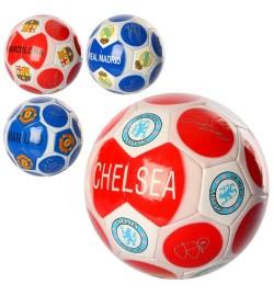 Мяч футбольный MS 1715 (30шт) размер 5, ПВХ 2,7мм, 350г, 4вида(клубы),