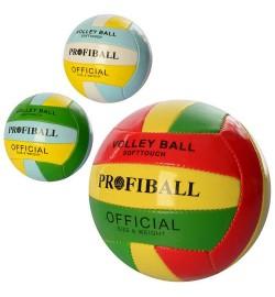 Мяч волейбольный EN 3248-1 (100шт) размер 2, ПВХ 1,6мм, 140-150г, 3 цвета, в кульке