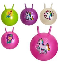 Мяч для фитнеса MS 0483-1 (25шт) с рожками, 45см, 5 видов,4цвета,450г, в кульке,17-14-7см
