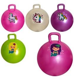 Мяч для фитнеса MS 0485-1 (25шт) с ручкой, 45см, 5 видов,4цвета,450г, в кульке, 16-14-8см