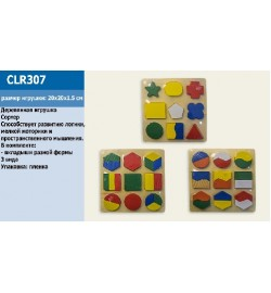 Деревян. головоломка-логика  рамка вкладыш CLR307 (100шт) 3 вида,в плёнке 20*20*1,5см