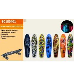 Скейт пени  борд SC180401 (12шт) разобр., 8 mix, металл.крепления, колёса PU свет, 56*15см