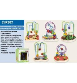 Лабиринт  CLR302 (120шт)5 микс,в коробке 10.5*10.5*13.5 см головоломка-логика