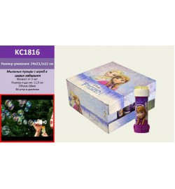 Мыльные пузыри KC1816 (216шт) по 36 шт в коробке, 60 мл Frozen