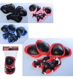 Защита MS 0336-1 (120шт) для коленей, локтей, запястий, 4цвета, в сетке, 16,5-26-4см