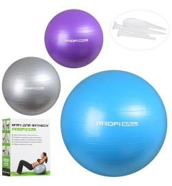 Мяч для фитнеса-55см MS 1575 (12шт) Фитбол,резина,55см,700г,3цвета,в кор-ке,17,5-23-8см