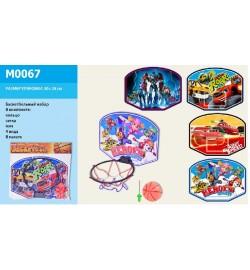 Баскетбольный набор M0067 (240шт/2) корзина,мяч,в пак.4 вида,30*28см