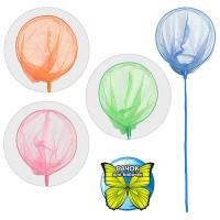 Сачок для бабочек M 0064 U/R (100шт) 4 цвета, 120-26см