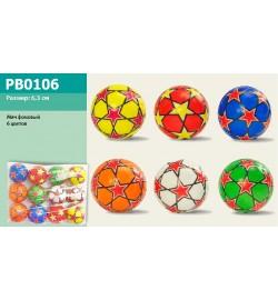 Мяч фомовый PB0106 (360шт) 4 цвета 6,3 см цена за уп 12 шт