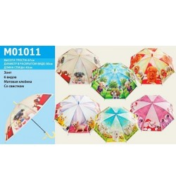Зонт M01011 (60шт) щеночки,6 видов, матов.клеёнка,со свистком,67см
