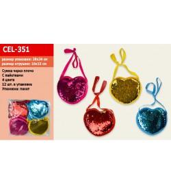 Кошелек CEL-CEL-351 (180шт)Сердце,4 цвета, на змейке,размер изд. 16*15см,12 шт в пакете 38*34см