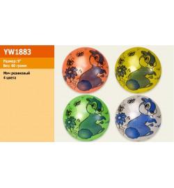 Мяч резиновый YW1883 (300шт)  22cm, 60 грамм, 4 цвета