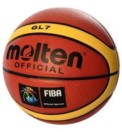 Мяч баскетбольный MS 1934 (30шт) размер 7, ПВХ, 1мм, 12 панелей, 580-600г, ламинирован, в кульке