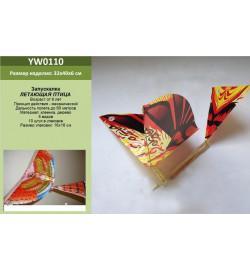 Запускалка летающая птица YW0110 размер 32*40*6