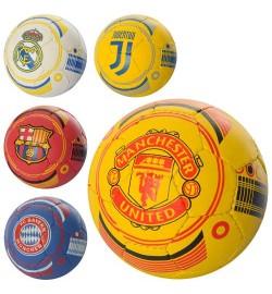 Мяч футбольный 2500-93 (100шт) размер 2, ПУ, ручная работа, 110-130г, 5видов(клубы), в кульке