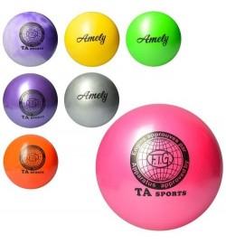 Мяч для фитнеса MS 1980 (50шт) диаметр 19-20см, гимнастич, утяжеленный, 400г, микс цветов, в кульке