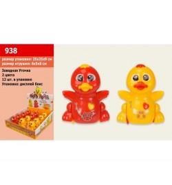 Заводные животные 938 (1410353)  (36шт/2)утята,4 цвета,12шт в боксе 24,5*24,5*9см