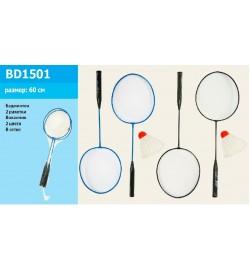 Бадминтон BD1501 (50шт) 2 ракетки,воланчик,в сетке, 60см