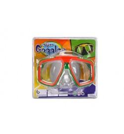 Очки для плавання 21*17*9см силикон