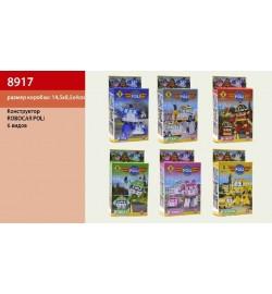 Конструктор 8917 (480шт/2) 6 видов, в собр.кор.14,5*8,5*4см RP