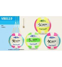 Мяч волейбол VB0119 (30шт) 3 цвета