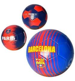Мяч футбольный EN 3299-1 (40шт) размер 2, МИНИ, ПВХ, 120-140г, клубы, 3вида, в кульке