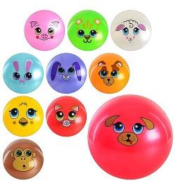 Мяч детский MS 0249 (240шт)10видов,9дюймов,мордочки животных,одностикерный,ПВХ