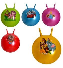 Мяч для фитнеса MS 0483 (25шт) 5 видов, с рожками, 45см, 450г, в кульке, 18-13-6см