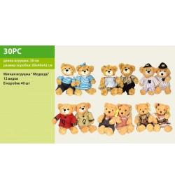 Мягка игрушка Мишка 30PC (40шт) 30см, 12 видов