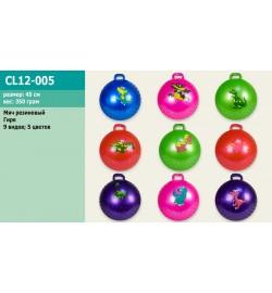 Мяч для фитнеса CL12-005 (50шт)