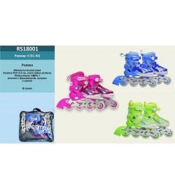 Ролики RS18001 (6шт) S(31-34) металл.рама,колеса pvc 1 свет,клипса,шнурок,3 цвета в сумке