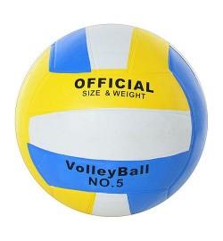 Мяч волейбольный VA 0016 Official (50шт) резина, размер 5, в кульке