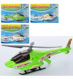 Вертолет 232-11-12 (168шт) заводной, 22см, 2вида, 2цвета, на листе, 29-19-6см