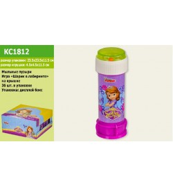 Мыльные пузыри KC1812 (KC1612) (216 шт) София по 36 шт в коробке, 60 мл, цена за шт