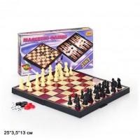 Шахматы магнит. 9831R (96шт/2)