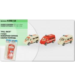 RUS Автобус R366-10 спец.службы инерц.3в.кул.10,5*6*13 ш.к./864/