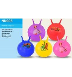 Мяч для фитнеса ND005 (60шт) рожки с шипами русские мультики (5видов) 45см 420г