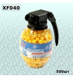 Пульки XF04O (288шт/2) в баночке 500штук