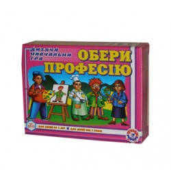 Дитяча навчальна гра