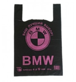 Пакет BMW №4 Караван 45х75 (500шт/50шт) цена за шт