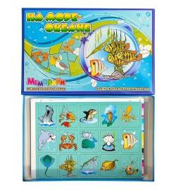 Наст. игра На море-океане  Серия