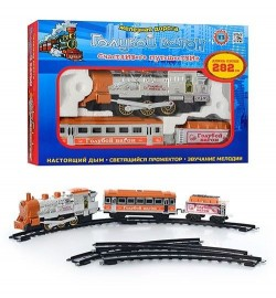 ЖЕЛ Д 8040 (616) (24шт) Голубой вагон, муз, свет, дым, длина путей 282см, в кор-ке, 38-26-7см