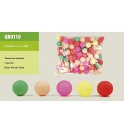Теннисные мячики QB0110 (20уп по 150шт) в пакете 150шт, 38мм