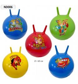 Мяч для фитнеса ND006 (60шт) рожки  мультгерои (5 видов, 5 цветов) 45 см 420г
